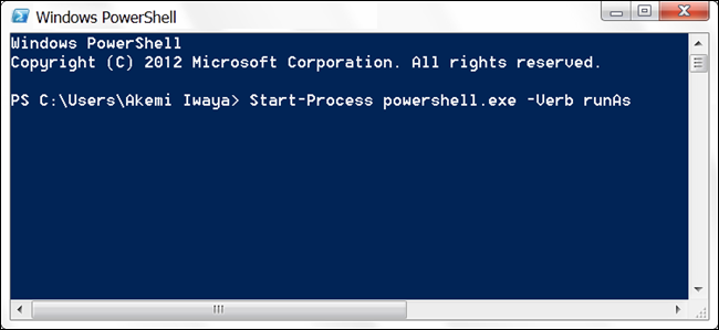 How Do You Define a PowerShell Function That Requires Elevation?