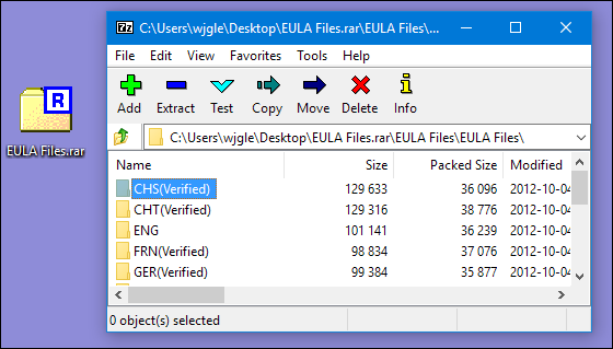 how to extract winrar zip file