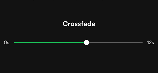 what is crossfade in music