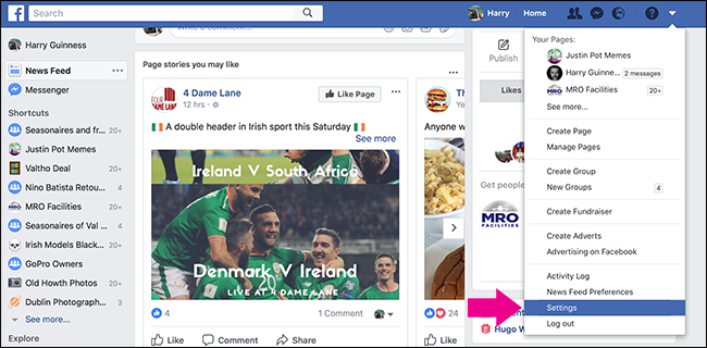 كيفية تغيير كلمة مرور الفيسبوك شرح بالصور Facebook