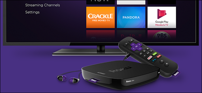 Roku Ultra Home Screen