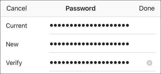 change password on instagram app