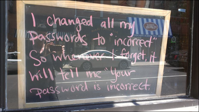Crack Complex Password - картинка 1