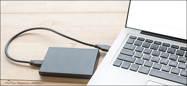 how to find time machine backup drive