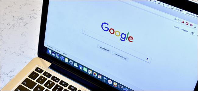 Google, the World's Biggest Advertising Company, Will Block