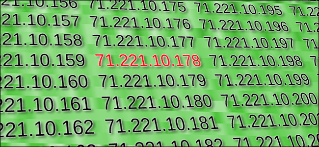How to Hide Your IP Address (and Why You Might Want To)