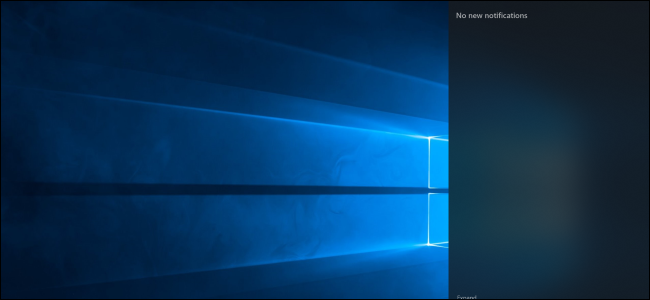 how to mute a window in windows 10