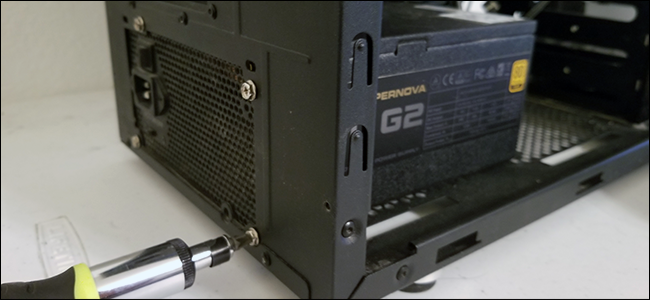 How To Upgrade To A New PC Case