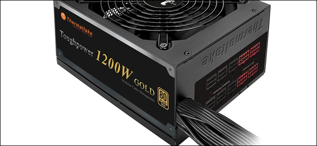 New PC Power Supply Upgrade for Acer Aspire M1200 Desktop Computer