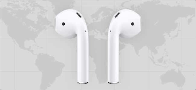 """415e487ba21 Apple has a """"Find My AirPods"""" tool that lets you view their location on a  map. You can even make your AirPods play a surprisingly loud beeping sound  if ..."""
