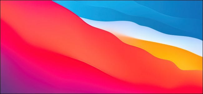 A crop of the official macOS Big Sur default desktop background