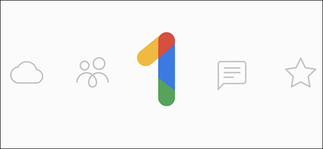 How Google's New Storage Pricing Compares to Microsoft, Apple, and