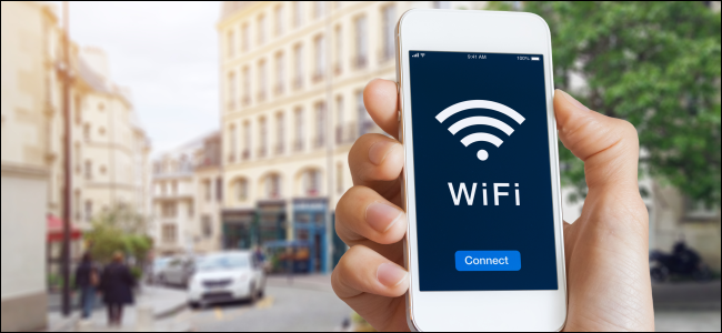 What Is A Wi-Fi Hotspot (and Are They Safe to Use)?