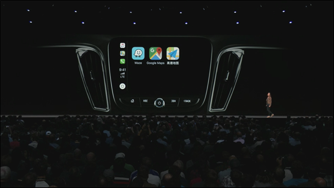 Apple CarPlay gaining Google Maps, Waze capability
