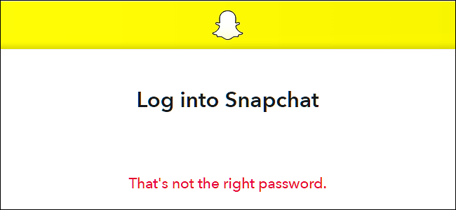 How To Recover Your Forgotten Snapchat Password
