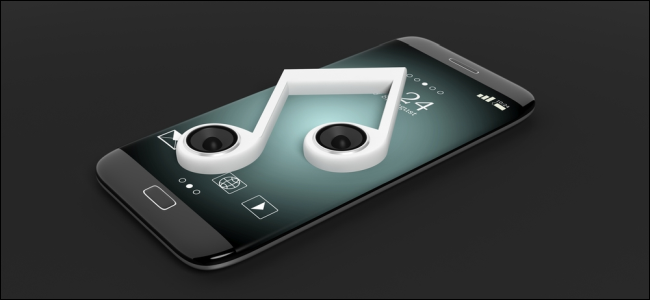 How To Find Or Make Free Ringtones