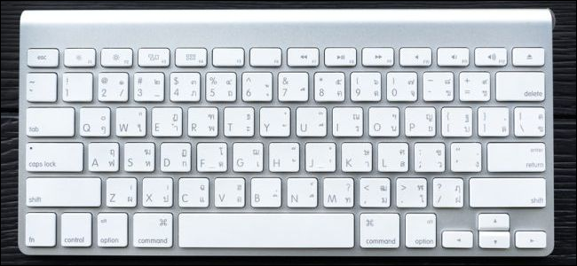 The 6 Best Tools for Customizing Mac Keyboard Shortcuts