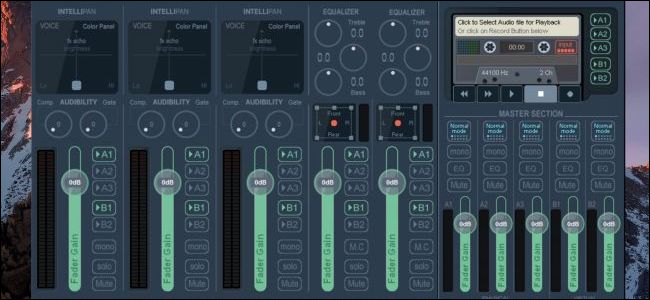 How to EQ and Mix Your Microphone Without Any Hardware