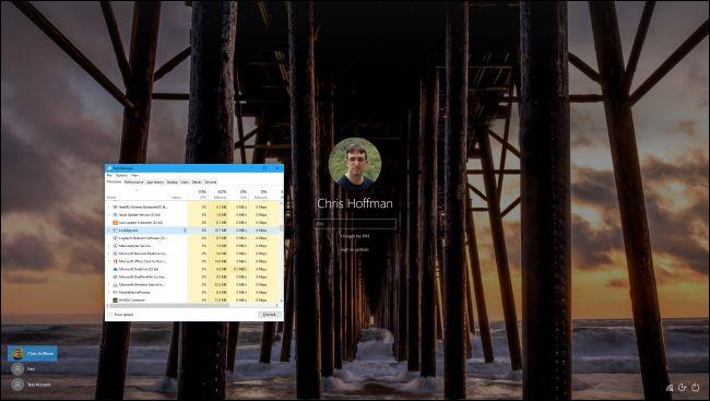What is LockApp exe on Windows 10?