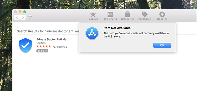 Adware Doctor on the Mac App Store.