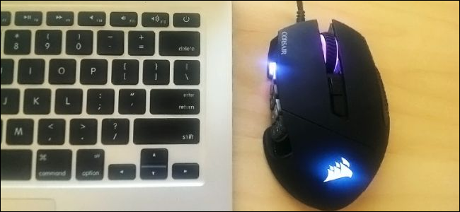 b32d43dab1d How to Fix Corsair Mouse and Keyboard Issues on macOS and Linux