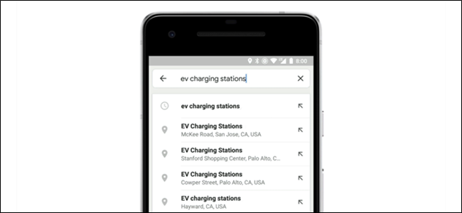 Google Maps Will Soon Show Electric Vehicle Charging Stations on google map green bay, google map el paso, google map ho chi minh city, google map ann arbor, google map boulogne, google map cincinnati, google map santa barbara county, google map bethesda, google map el monte, google map el nido, google map willows, google map jacksonville beach, google map morgan hill, google map hampton, google map harrisburg, google map flint, google map cleveland, google map davis, google map saint-louis, google map carlsbad,