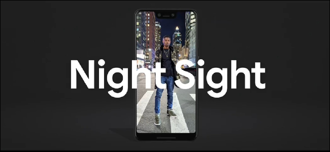 Never Use Your Camera Flash Again With Night Sight on Pixel