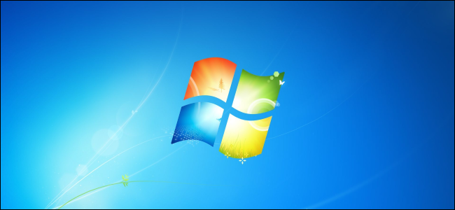 Windows 7's default desktop background