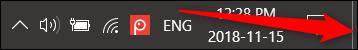 Click show desktop area at right end of taskbar