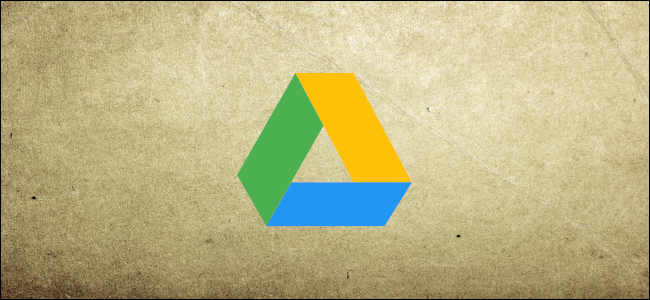 The Google Drive Logo