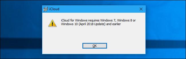 windows 7 2018 update