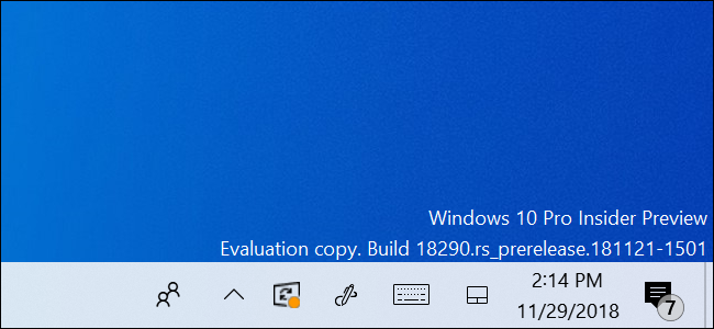 Windows Update icon in the notification area