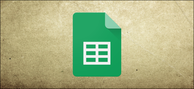 El logotipo de Google Sheets.