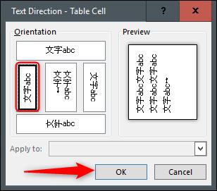 Set orientation and ok