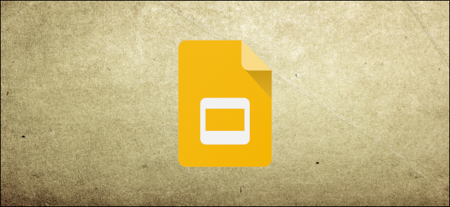 The Google Slides logo.