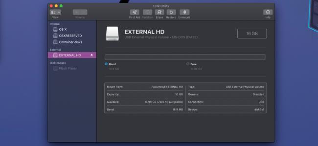 disk utility main screen