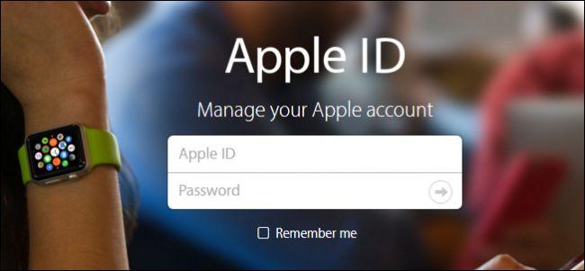 Apple ID login page