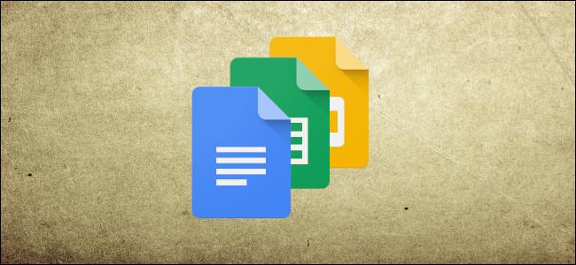 Google Docs Suite header image.