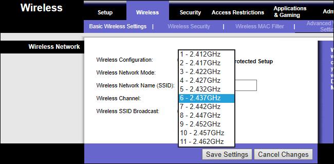 Страница настроек Wi-Fi роутера, показывающая каналы 2,4 ГГц
