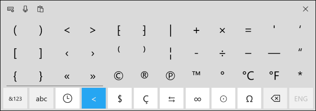 The new symbols page in Windows 10's touch keyboard