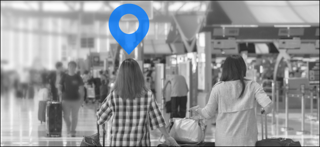 Location symbol above girl walking in crowded airport