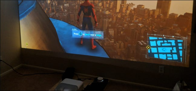 How to make a projector screen brighter
