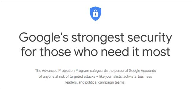 Google Advanced Protection