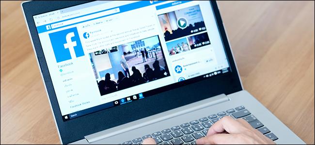 Facebook.com on a laptop