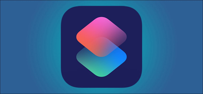 Siri Shortcuts logo