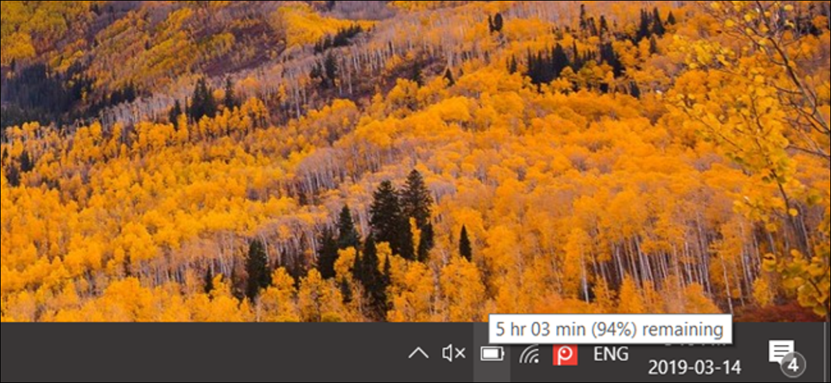 Battery Time Remaining Desktop View
