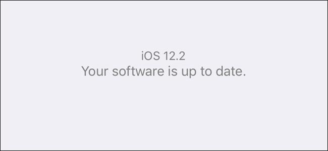 iOS 12.2 update screen