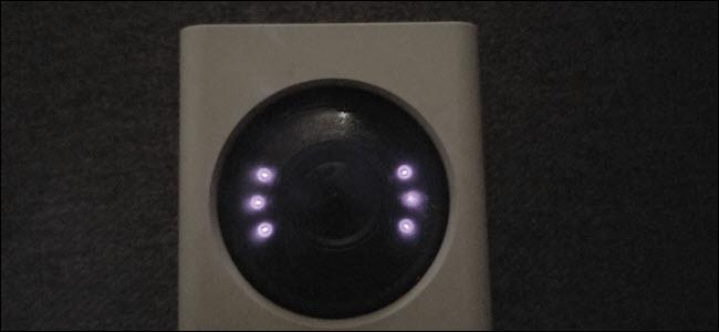 WyzeCam with IR LEDs lit
