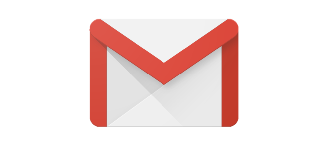 The Gmail logo.