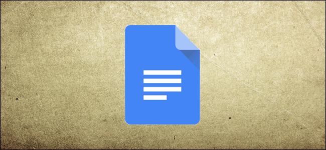 The Google Docs logo.